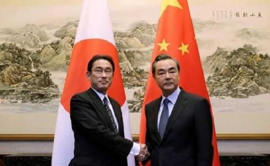 Vì sao Trung Quốc trải thảm đỏ đón tiếp Ngoại trưởng Nhật Bản? - ảnh 2