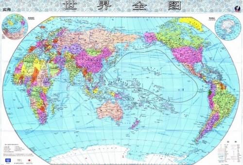 'Bản đồ 251 đoạn' và mưu đồ ôm trọn Thái Bình Dương của TQ - ảnh 1