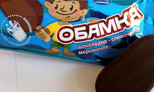 Nga ra mắt cây kem 'Obama nhỏ' gây tranh cãi - ảnh 1