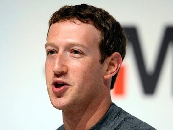 Ông chủ Facebook kiếm 6 tỷ USD trong một ngày như thế nào? - ảnh 1