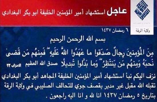 Lãnh đạo tối cao IS Abu Bakr Al Baghdadi bị tiêu diệt - ảnh 1