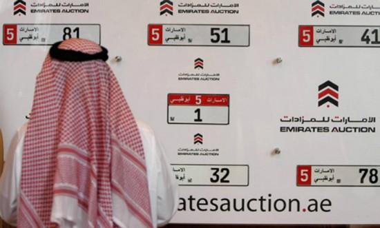 Đại gia UAE chi gần 5 triệu USD mua biển số xe độc - ảnh 1