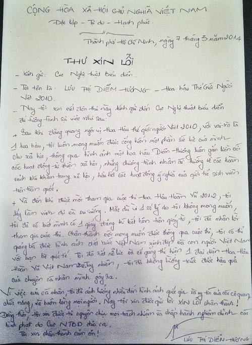 Diễm Hương viết thư tay xin lỗi gửi Cục Nghệ thuật biểu diễn - anh 2