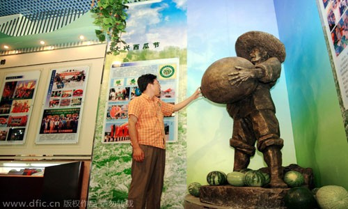 Những bảo tàng kỳ quặc nhất Bắc Kinh - anh 2