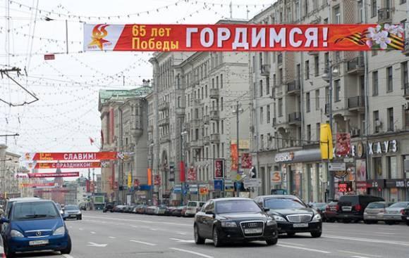 Đường phố Nga ngập tràn sắc đỏ kỷ niệm ngày chiến thắng phát xít - anh 9