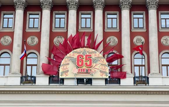 Đường phố Nga ngập tràn sắc đỏ kỷ niệm ngày chiến thắng phát xít - anh 10