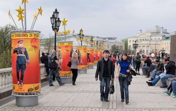 Đường phố Nga ngập tràn sắc đỏ kỷ niệm ngày chiến thắng phát xít - anh 12