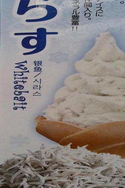 10 món kem Nhật Bản có hương vị lạ lùng - anh 10