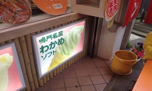 10 món kem Nhật Bản có hương vị lạ lùng - anh 8