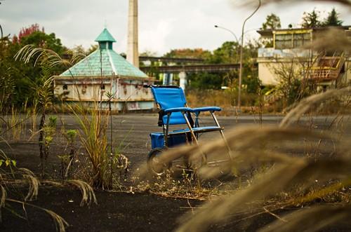 Ớn lạnh công viên bỏ hoang tại Nhật Bản - anh 3