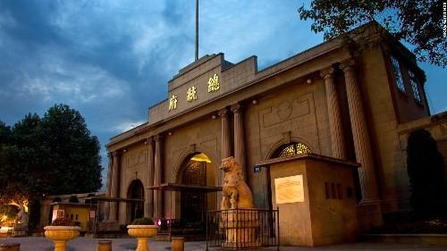 Ghé thăm Nam Kinh - Thành phố của các vị hoàng đế - anh 7