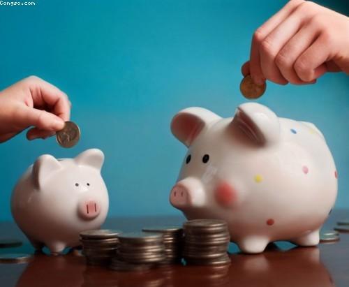 Những bí kíp giúp bạn tiết kiệm tiền hiệu quả - anh 1