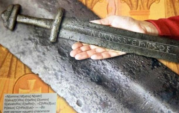 10 thanh kiếm lừng danh trong lịch sử cổ đại - anh 7