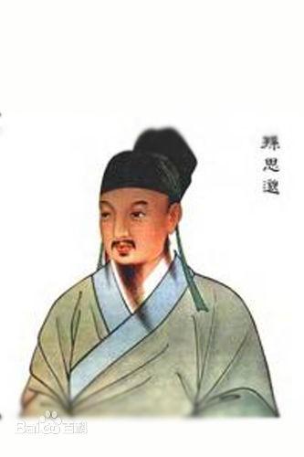 """6 bí quyết dưỡng sinh trường thọ của """"dược vương"""" Tôn Tư Mạo - anh 1"""