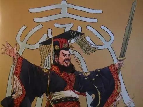 Tại sao Tần Thủy Hoàng không lập hoàng hậu suốt 37 năm cai trị? - anh 3