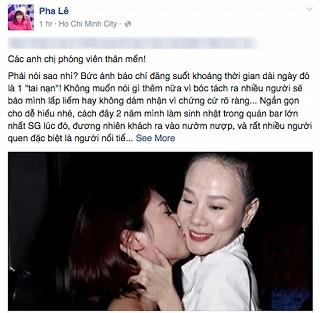 Nhịp đập showbiz: Quỳnh Nga bị 'ném đá' vì lông mi dài, ảnh chế con gái Elly Trần gây sốt... - anh 2