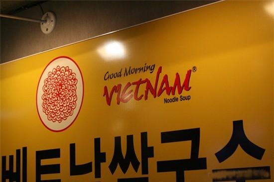 Điểm danh những quán đồ ăn Việt nổi tiếng tại xứ sở kim chi - anh 3