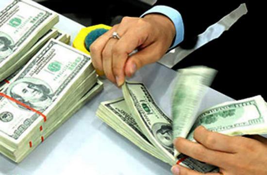 Giá vàng hôm nay (5/8): Giá vàng tăng 30.000 đồng/lượng - anh 2