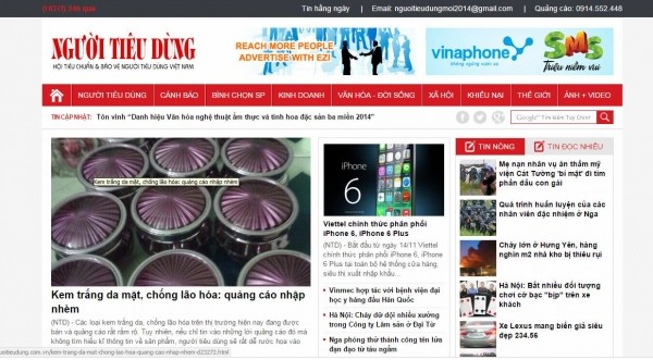 Báo Người Tiêu dùng ra mắt phiên bản điện tử mới - anh 1