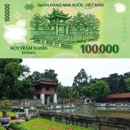 Khám phá những điểm du lịch nổi tiếng trên đồng tiền Việt Nam - anh 5