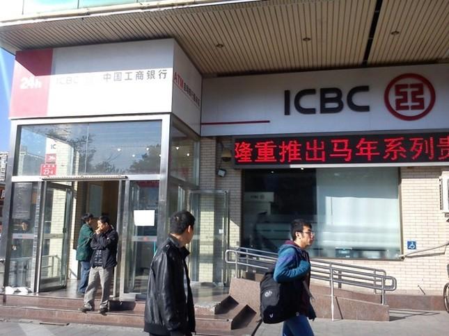 Điểm danh những ngân hàng lớn nhất thế giới năm 2014 - anh 3