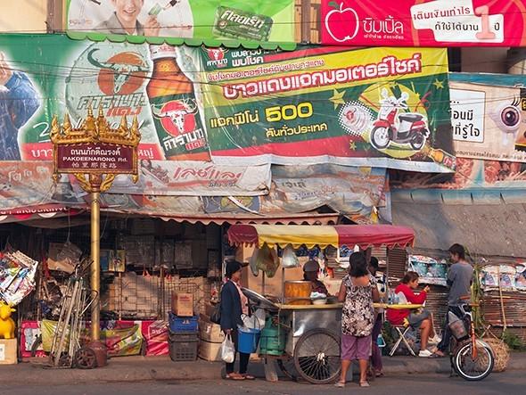 Bún chả lọt top 10 món ăn đường phố ngon nhất hành tinh - anh 5