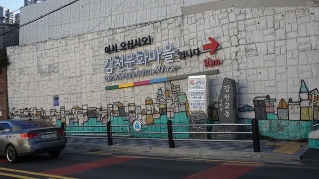 Ngỡ ngàng ngắm ngôi làng đậm chất nghệ thuật ở Hàn Quốc - anh 1