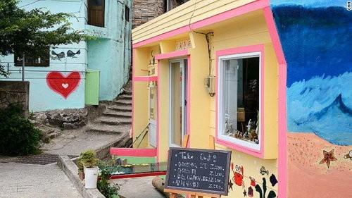 Ngỡ ngàng ngắm ngôi làng đậm chất nghệ thuật ở Hàn Quốc - anh 4