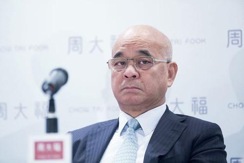 Người giàu thứ 4 Hong Kong đầu tư 4 tỷ USD vào Việt Nam - anh 1