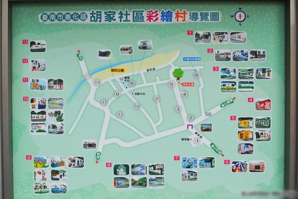 Khám phá ngôi làng hoạt hình siêu hút du khách ở Đài Loan - anh 15