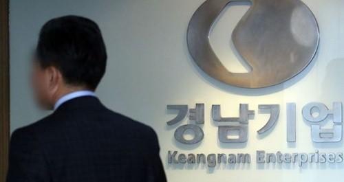 Nhiều dự án Keangnam tại Việt Nam đối mặt với nguy cơ đổ vỡ - anh 1