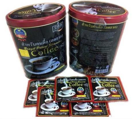 Cảnh báo về sản phẩm cà phê giảm béo có chứa chất cấm - anh 1