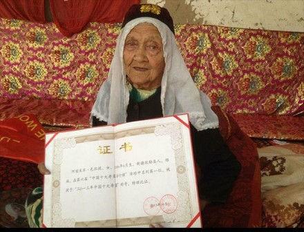 Cụ bà già nhất thế giới mở shop bán dưa online - anh 2