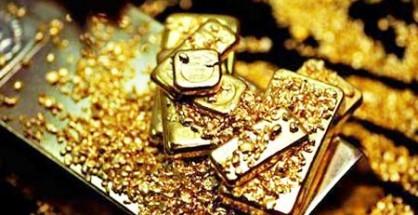 Giá vàng hôm nay 12/9: Chính thức mất mốc 36 triệu đồng/lượng - anh 1