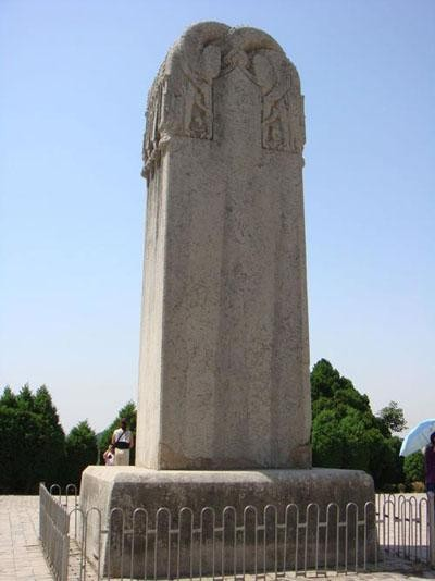 Những bí ẩn kinh ngạc trong lăng mộ Võ Tắc Thiên - anh 2