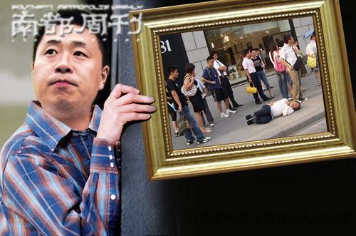 """Người Trung Quốc hổ thẹn vì """"một dân tộc với 1,4 tỷ trái tim băng giá"""" - anh 3"""