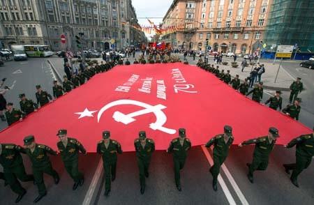 Toàn cảnh lễ duyệt binh hào hùng trên Quảng trường Đỏ kỷ niệm 70 năm chiến thắng phát xít Đức - anh 12