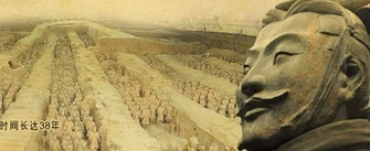 Lời nguyền thủy ngân ở lăng mộ Tần Thủy Hoàng - anh 2