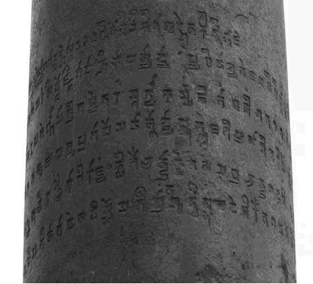 Bí mật của cột sắt nghìn năm không gỉ ở Ấn Độ - anh 3