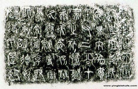 Bí ẩn đại mộ thủy tổ 18 đời của Tần Thủy Hoàng - anh 5