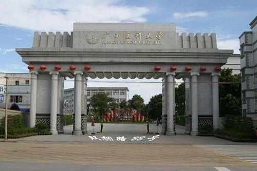 Các chương trình đào tạo tại Đại học Y Quảng Tây - anh 1