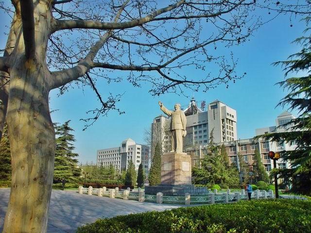 Đại học Giao thông vận tải Bắc Kinh - anh 1