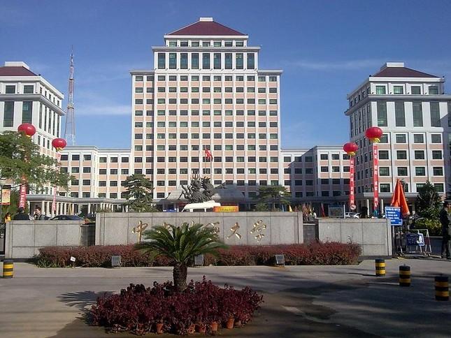 Đại học Tài chính Trung ương Bắc Kinh - anh 1