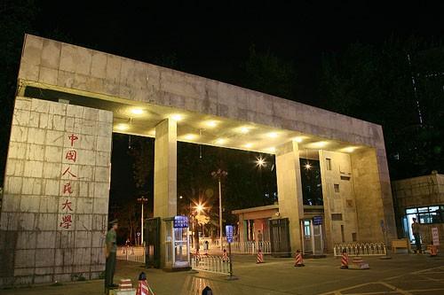 Trường Đại học Nhân Dân Bắc Kinh Trung Quốc - anh 1