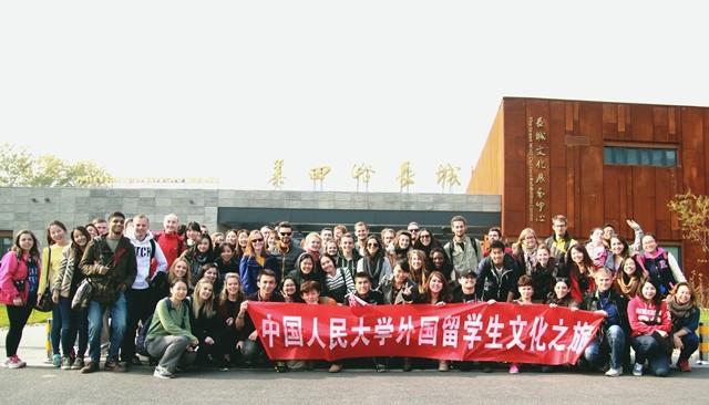 Trường Đại học Nhân Dân Bắc Kinh Trung Quốc - anh 2