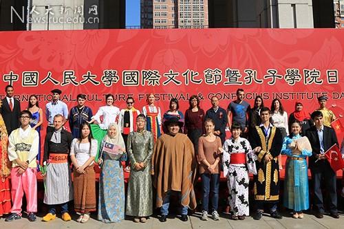 Trường Đại học Nhân Dân Bắc Kinh Trung Quốc - anh 3