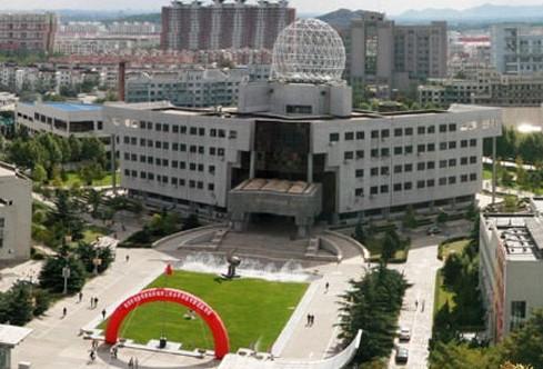 Đại học Dầu khí Trung Quốc - anh 1