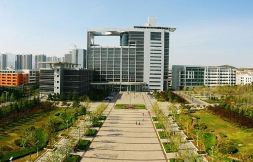 Đại học Dầu khí Trung Quốc - anh 2