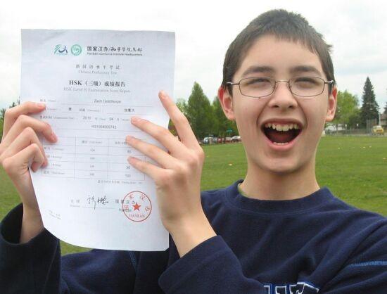 Du học Trung Quốc: Thi HSK thế nào để đạt điểm cao? - anh 2