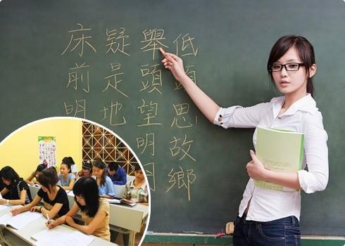 Làm sao để nói tiếng Trung trôi chảy? - anh 1